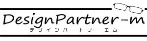 DesignPartner-m/デザインパートナーエム